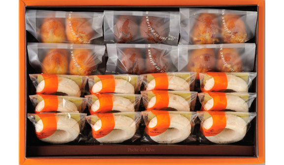 焼菓子アソート18個入